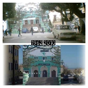 Ancienne Mairie  Post- Independance 1962-2010